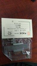 现货销售原装进口日本天鹅牌SWAN段差尺段差规C1-20