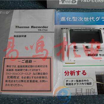 日本TANDD(T&D)温湿度计RTR-601原装正品