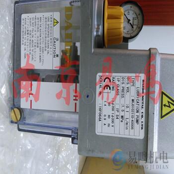 日本大同金属DAIDOMETAL油泵MRJ010211A-F0002