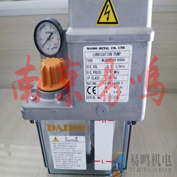 日本大同金属DAIDOMETAL油泵MRJ010211D-K0005