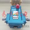 MW2HP35B