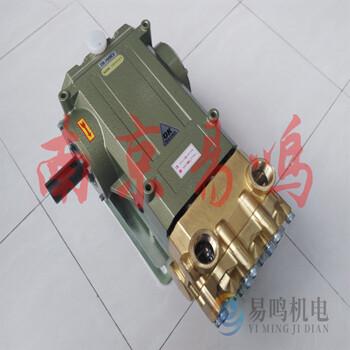 日本有光ARIMITSU柱塞泵AHC-15HC5
