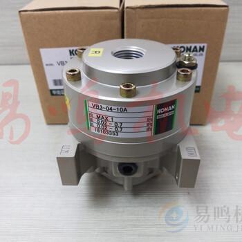 日本KONANRV6-04-10A甲南电磁阀VB3-04-1
