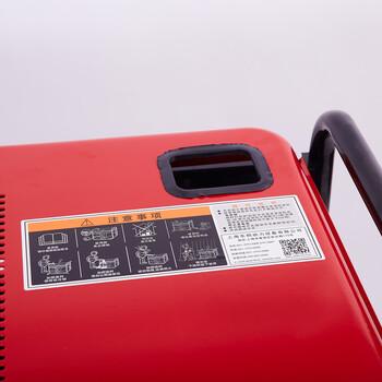 浙江紅色款汽油3-15KW維修
