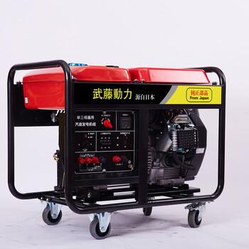 贵州红色款汽油3-15KW低价直销