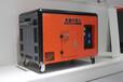武藤5KW-20KW柴油发电机订购