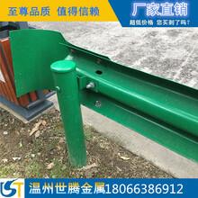批发方管波形公路防撞护栏板包安装施工