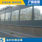 专业生产批发公路桥梁轻轨道路隔音屏隔声屏障厂家直销