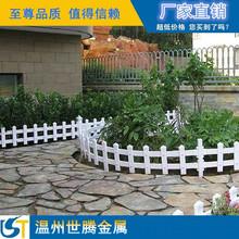 PVC厂区围墙护栏、PVC企业电力护栏、PVC配电箱围栏
