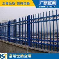 供应PVC草坪护栏塑钢围栏道路护栏围墙护栏尺寸可定制量大从优