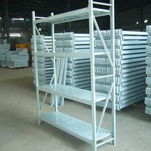浙江福建轻型货架厂家直销轻型仓储货架非标定制批发