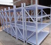 厂家直销仓储货架轻型仓储仓库货架可来样定做
