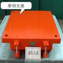 板式橡胶支座聚四氟乙烯板
