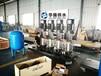 四川全自动隔膜式气压供水设备厂家全国招商