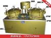 阿克苏气压式滤油机工作原理加压式食用油滤油机价格