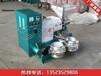 70型流动榨油机辣椒籽榨油机厂家流动榨油机型号
