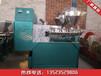 花生榨油机芝麻榨油机价格100型全自动螺旋榨油机
