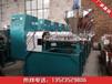 小型全自动螺旋榨油机冷热两用榨油机大型商用型食用油榨油机