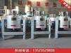 花生油濾油機80型離心式食用油濾油機立式離心過濾機