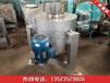 离心式油渣分离机全自动油渣分离机价格离心式滤油机