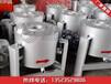離心式濾油機食用油過濾機花生油濾油機