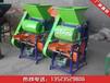 全自动茶籽剥壳机油坊用大型全自动商用花生剥壳机
