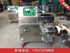 液压榨油机使用三要素