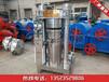 榨油坊使用全自动榨油机出油率高操作简单