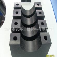 尼龙纤维加工件/尼龙车床加工加工件/精密MC含油尼龙加工件