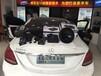西安车乐汇奔驰C200汽车音响改装-精致安装德国曼斯特