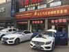 西安车乐汇-奔驰C200L汽车音响改装-精致安装精致声音