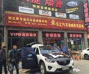 西安车乐汇马自达CX-5音响改装图片