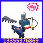 159电动液压弯管机,电动弯管机价格手动弯管机价格图片