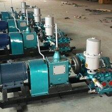 腾宇BW160泥浆泵厂家直销优惠爆表