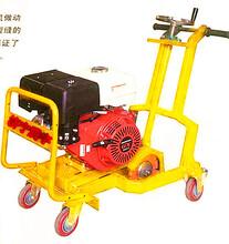 腾宇TY-180沥青路面开槽机厂家直销优惠爆表