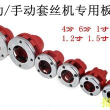 腾宇手持式TY-2C电动套丝切管机厂家直销优惠爆表