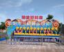 生意火爆的游乐场设备摇滚排排坐丨摇滚排排坐价格及厂家