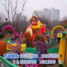 郑州荥阳三和游乐设备厂爆款游乐设备花果山漂流新款新型