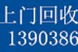 郑州回收机房直流屏EPS蓄电池,郑州UPS电