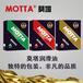莫塔润滑油供应厦门厦工机械专用莫塔润滑油