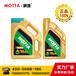 安徽机油批发进口品牌机油MOTTA汽车润滑油机油
