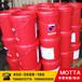 龙岩液压油批发46抗磨液压油莫塔68号抗磨液压油价格