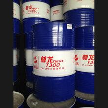 晉安區長城潤滑油合成型造紙機循環潤滑系統潤滑油柴油