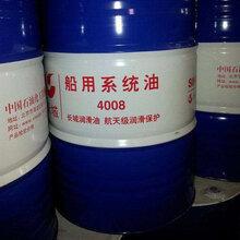 龍巖長城潤滑油合成型造紙機循環潤滑系統潤滑油批發