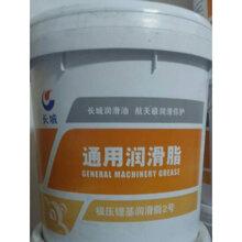 供應長城潤滑油合成型7420潤滑脂工業機械機油批發