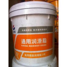 長城潤滑油7420#齒輪潤滑脂工業氣缸油齒輪油批發加盟