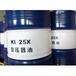 晋安区L-DAB空气压缩机油46#润滑系统润滑油
