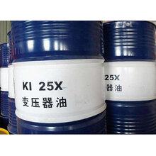 晉安區L-DAB空氣壓縮機油46#潤滑系統潤滑油