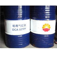 寧德昆侖機油潤滑油L-DAB32#系統潤滑加盟代理