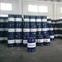 發動機潤滑油MTF18柴油機油昆侖潤滑油